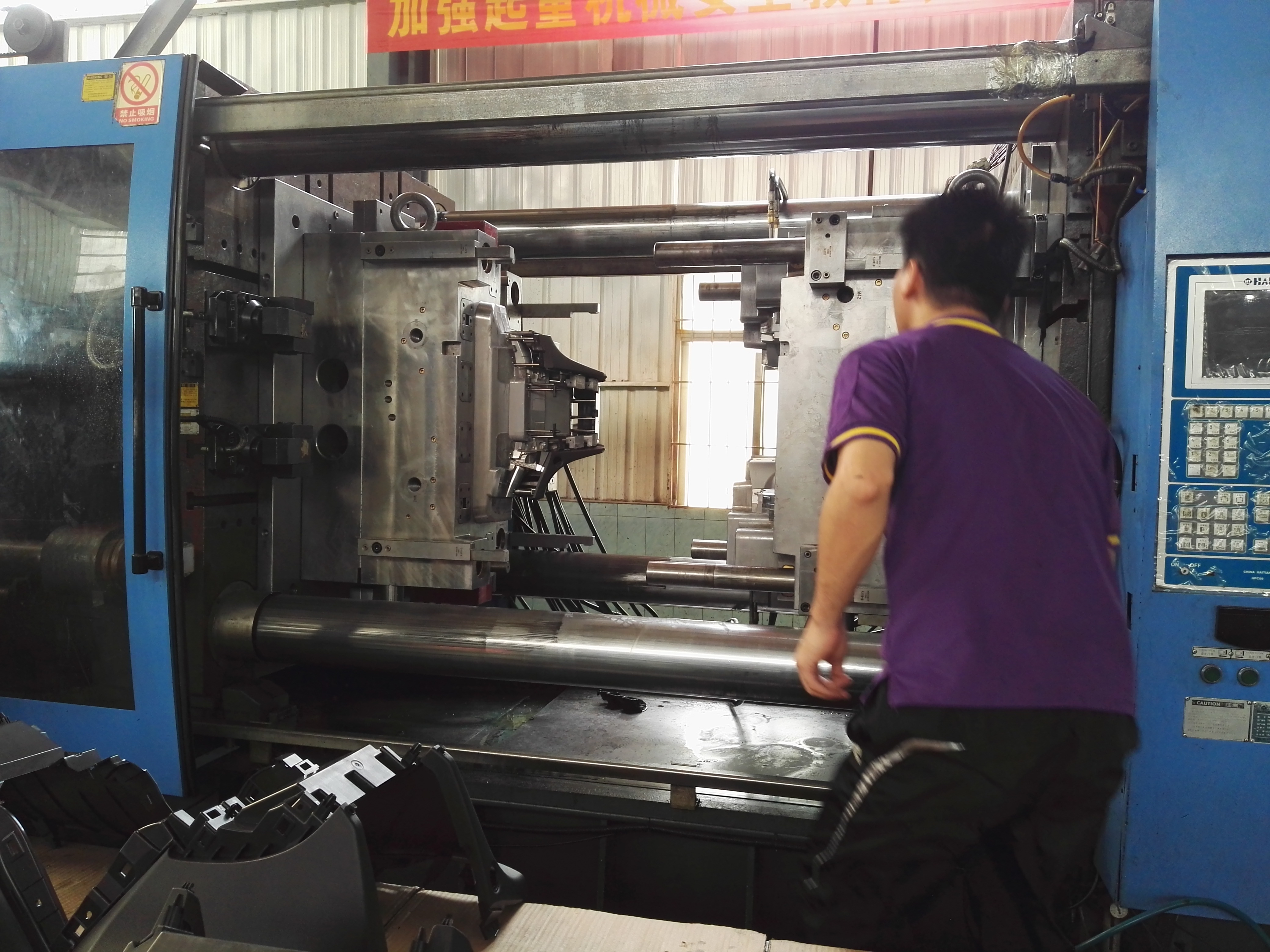 How to improve success rate of mold trial? - Exclusive experience, mold maker must see!